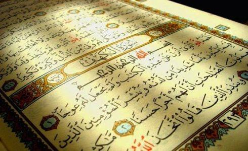 Manfaat Dan Keutamaan Membaca Surah Al Kahfi
