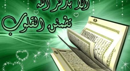Kemenangan Umat Islam Ada dalam Al-Quran