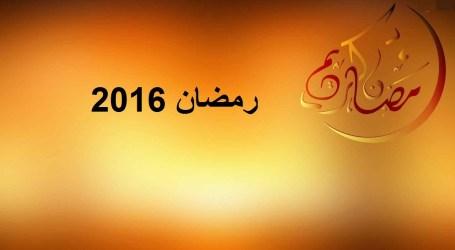 Memperbanyak Empat Hal pada Bulan Ramadhan