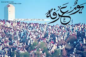 Puasa Hari Arafah Menghapus Dosa Dua Tahun