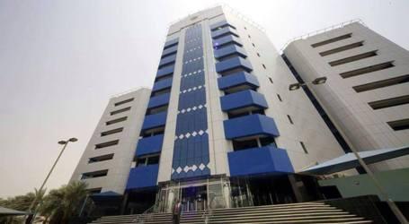Bank Asing Siap JalinKerjasama Dengan Perbankan Sudan