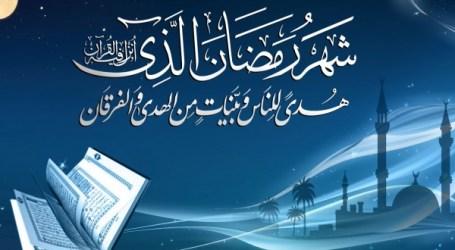 Ramadhan Bulan Al-Quran, Kajian Al-Baqarah: 185