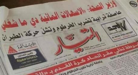 Sudan Darurat Kolera, Perlu Dukungan Internasional
