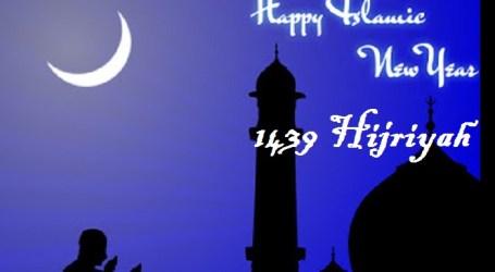 Makna Tahun Baru Islam 1439 Hijriyah Bagi Perjuangan