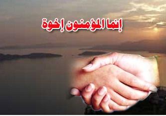 Merajut Tali Persaudaraan Islam