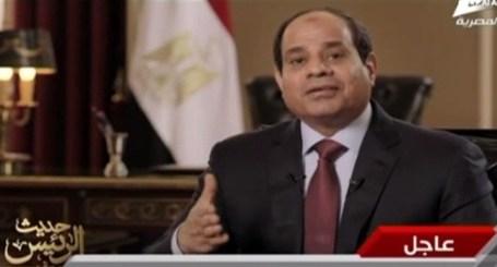 Mesir Tunjuk Gubernur Wanita Kristen Pertama