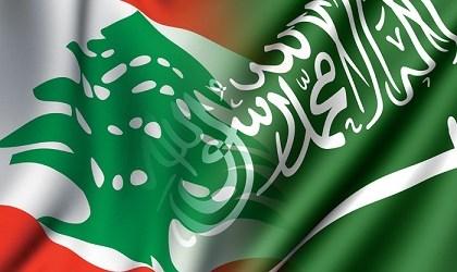 Saudi Akreditasi Duta Besar Baru Lebanon Setelah Lama Ditunda