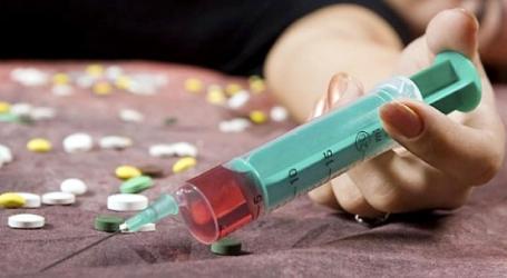 Indonesia Masih Darurat Narkoba