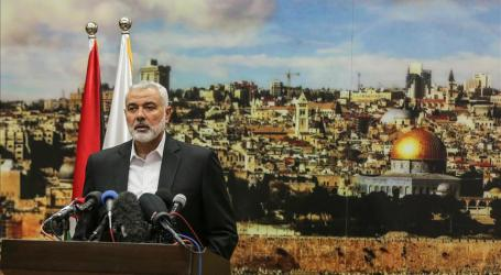 Hamas Kecam Kritikan Netanyahu terhadap Erdogan