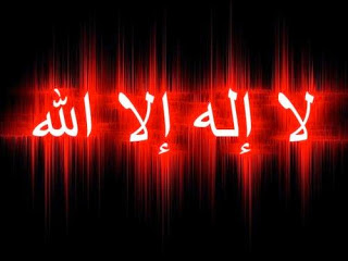 Tauhidullah dan Berjamaah, Seruan Para Rasul
