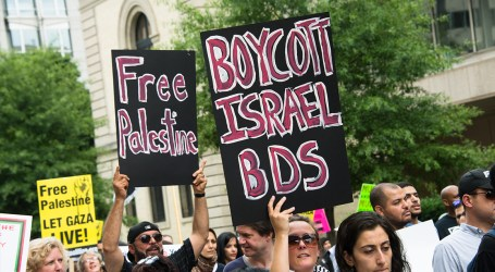 Israel Terbitkan Daftar Hitam Organisasi Terlarang Masuk Ke Palestina