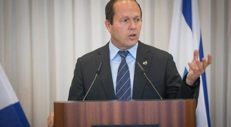 UNRWA Prihatin Dengan Pernyataan  Walikota Israel di Yerusalem