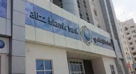 Bank Islam Alizz Oman Kerjasama dengan Al-Raffd Fund Biayai UKM