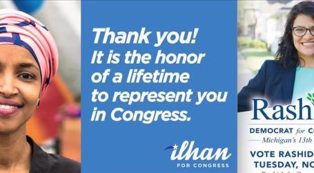 Dua Wanita Muslim Terpilih Sebagai Anggota Kongres AS