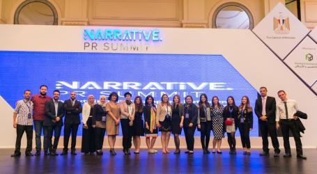 Mesir Tuan Rumah Forum Inovasi Teknologi Internasional