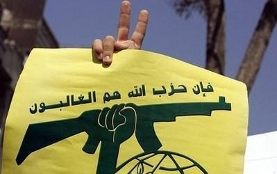 Undangan Moskow kepada Hizbullah Punya Arti Khusus