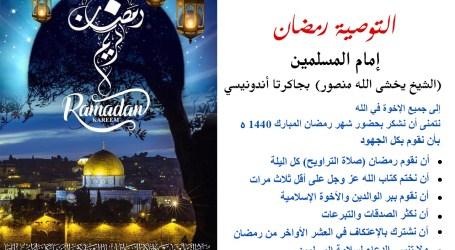 Imaam Yakhsyallah Serukan Umat Lakukan Enam Amalan Selama Ramadhan