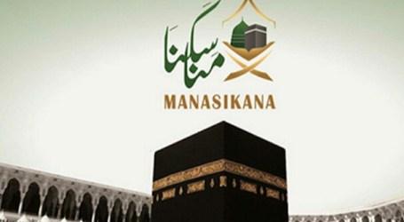 Saudi Luncurkan Dua Aplikasi Pintar untuk Bantu Jamaah Haji