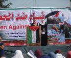 Wanita-Wanita Palestina Serukan  Penyeberangan Gaza Dibuka Kembali