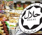 Malaysia Targetkan Ekspor Halal Capai RP174 Triliun Pada Akhir Tahun 2020