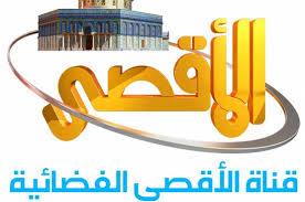 Channel Satelit Al-Aqsa Siarkan Ujian Akhir Sekolah