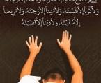 Khutbah: Berharaplah Datangnya Rahmat Allah dan Takutlah Azab-Nya, Wabah COVID-19