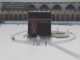 Saudi Belum Keluarkan Pernyataan Resmi Soal Haji 2020
