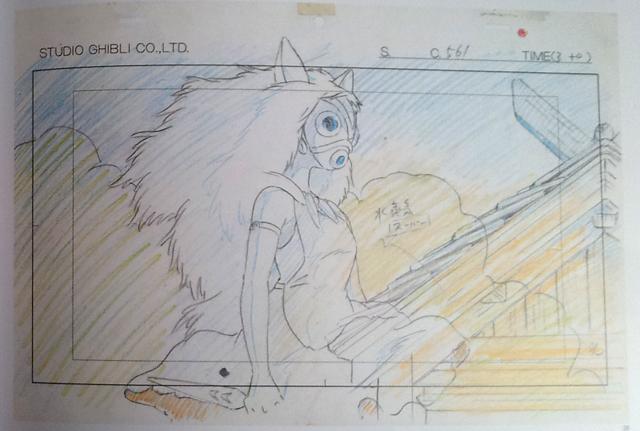 expo-Ghibli-art-ludique-mononoke-hime