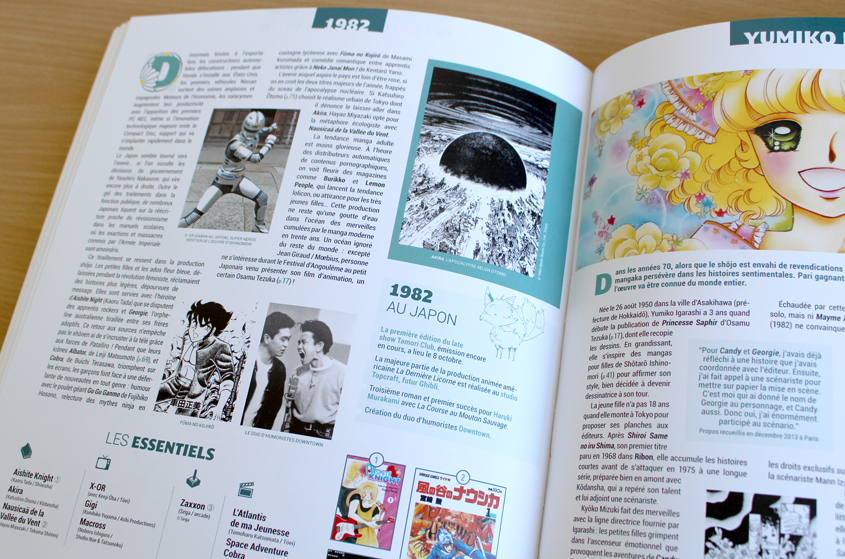 japon_1982_histoire_manga_moderne