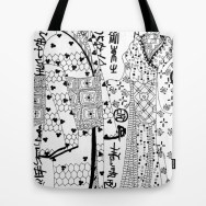japanese-calligraphy-art-bags