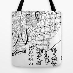 kimono-art-bags