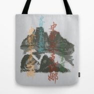 silent-mountains-w2f-bags