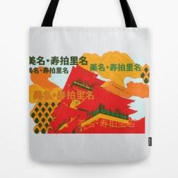 temple-s8u-bags