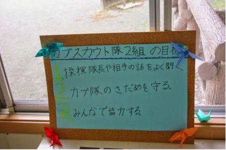 2014_ 8_15_23_33