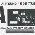 A Live @ STORMY MONDAY 2013