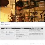 湊雅史オフィシャル・ウェブサイト2013 スクリーンショット