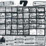 STORMY MONDAY 2014年7月スケジュール表