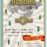 Syd Barrettを唄う会 ツアー2014 @ 高円寺SHOW BOAT