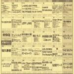 名古屋TOKUZO 2014年10月スケジュール表