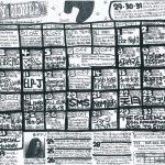 STORMY MONDAY 2016年7月スケジュール表