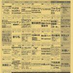 名古屋TOKUZO 2016年10月スケジュール表