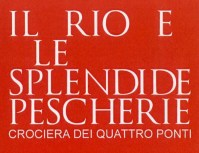 Rio - Mantova