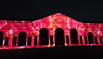 Palazzo Te visto da Brian Eno.j3