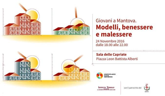 Giovani a Mantova.jpg