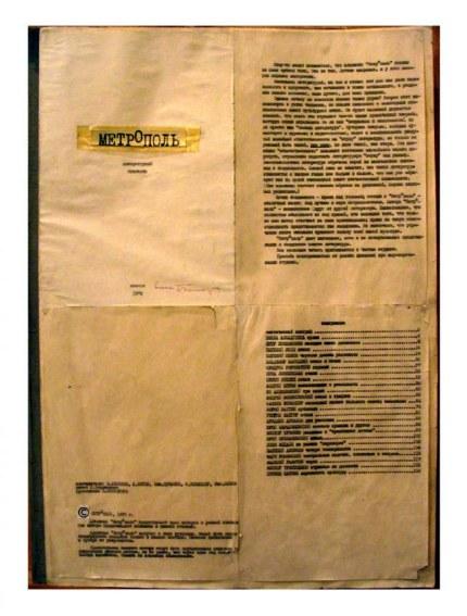 dalla-censura-e-dal-samizdat-alla-liberta-di-stampa1