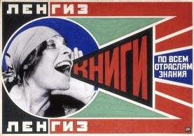 revolution-rodchenko-books-photograph-courtesy-of-the-rodchenko-and-stepanova-archive