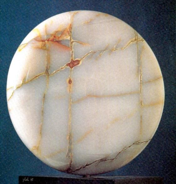 Emile Gilioli (1911-1977) Il sole, 1968, marmo, cm. 40x40x10