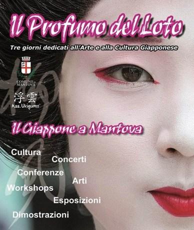 Il-Profumo-del-loto-sito-ukigumo-rid-1_2017.jpg