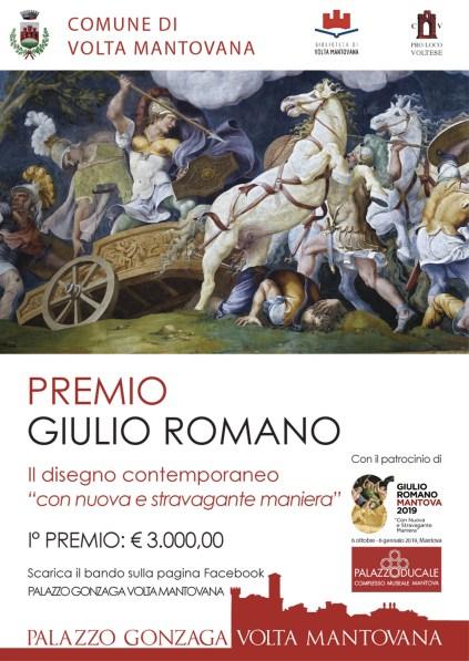 Giulio Romano Mantova.jpg