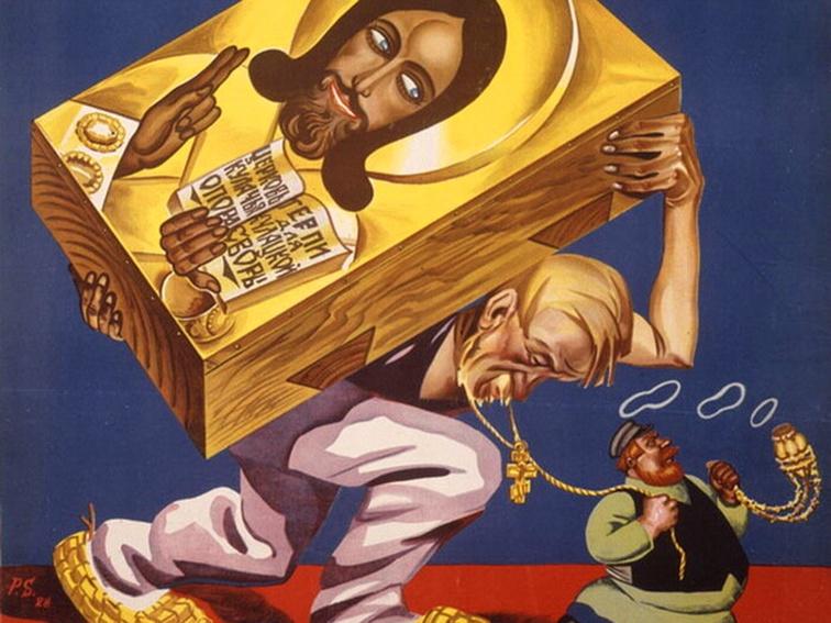 Старый прием — отождествление марксизма и религии
